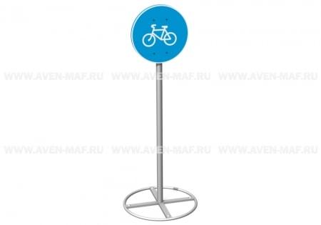 Игровой элемент дорожный знак МП-1 Велосипедная дорожка