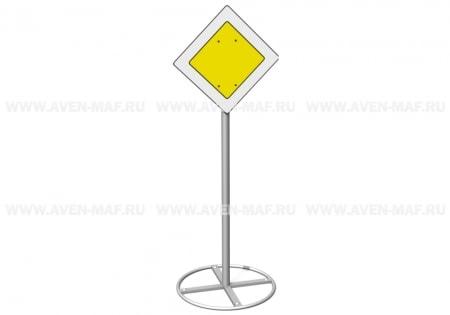 Игровой элемент дорожный знак МП-1 Главная дорога